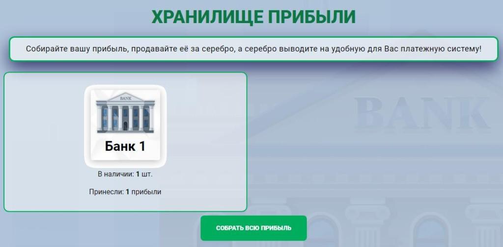 Как заработать на Киви - ТОП 90 лучших сайтов с выводом денег на QIWI кошелек без вложений