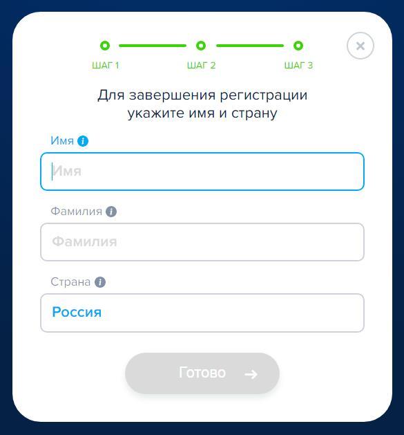 Как создать Payeer электронный кошелек бесплатно на русском языке и сделать его безопасным?