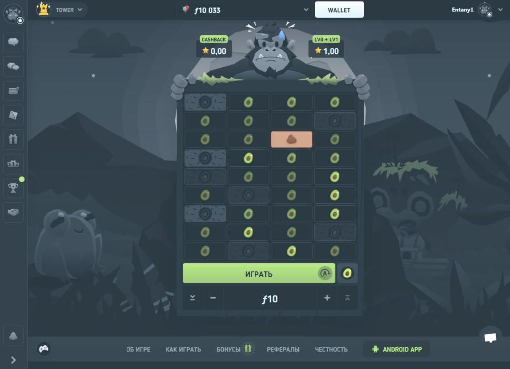 игра Bitkong