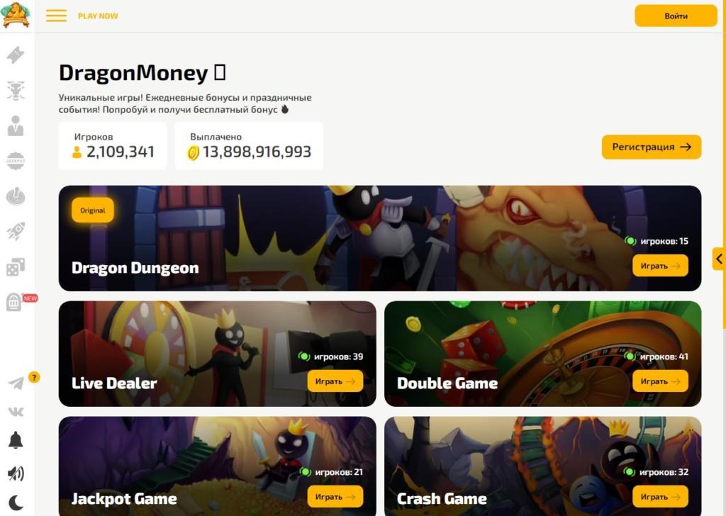 Dragon Money игры