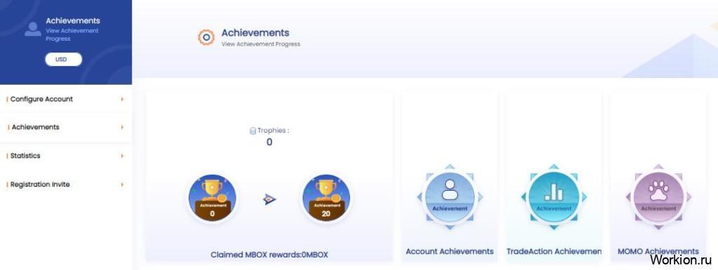 Achievements mobox