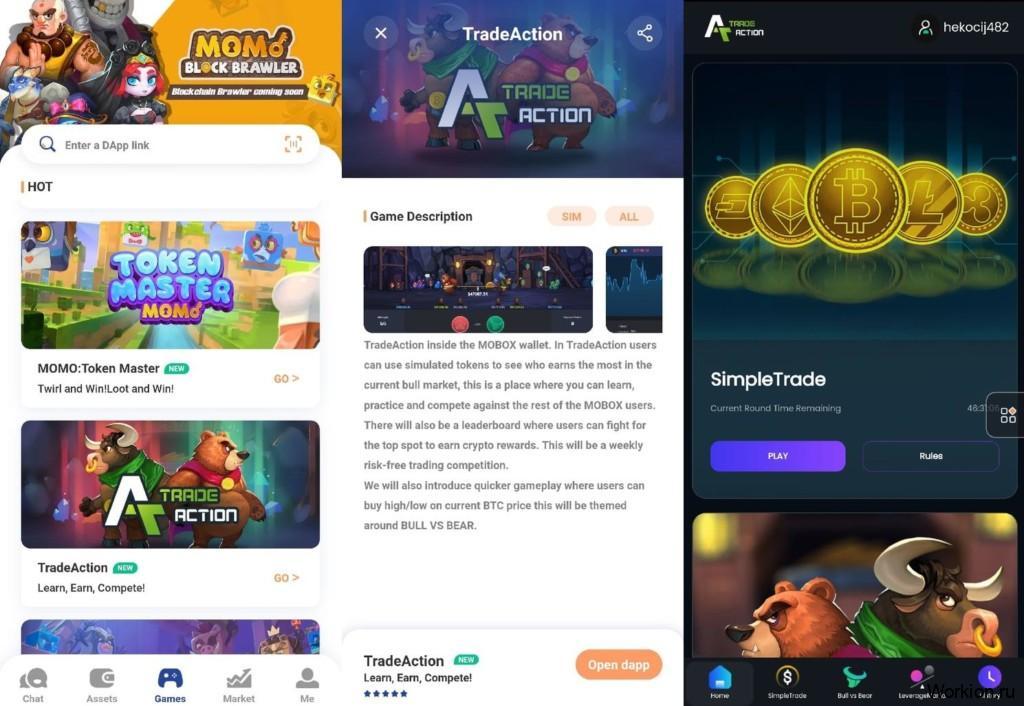 мобильное приложение Mobox