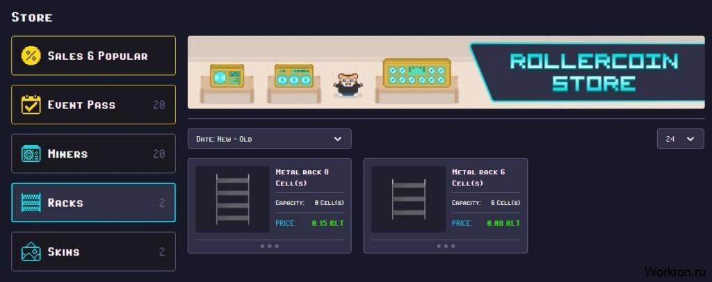 инвестиции в виртуальный майнинг в игре Rollercoin