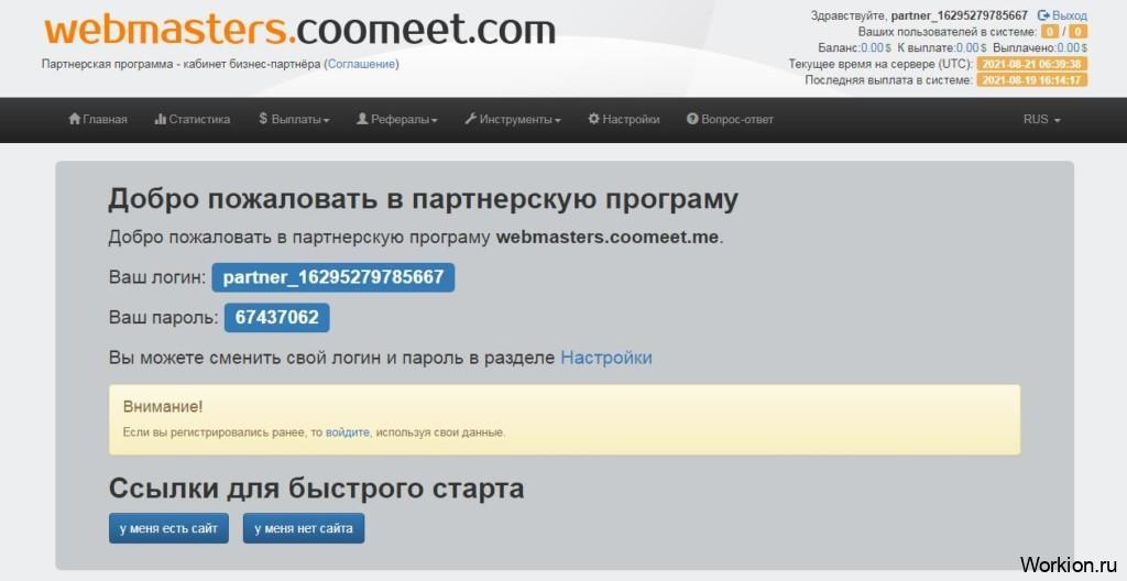 Webmasters Coomeet