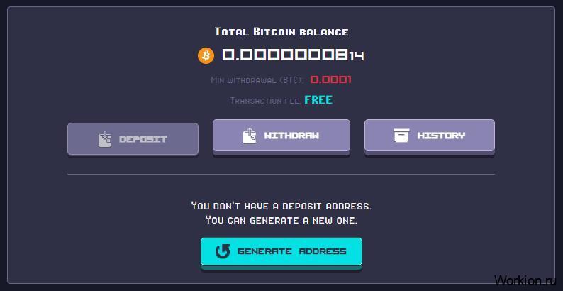 биткоин баланс в игре