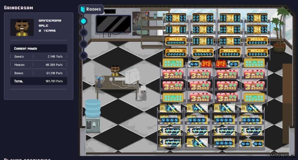 пример майнинг комнаты в игре Rollercoin
