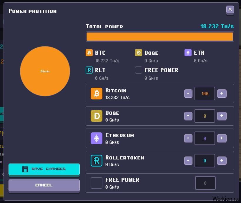 добыча криптовалюты в игре Rollercoin