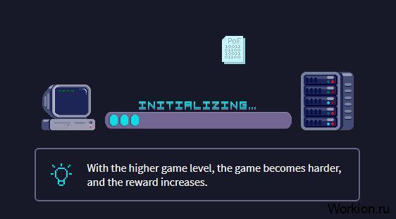 заработать хэш для виртуальной игры