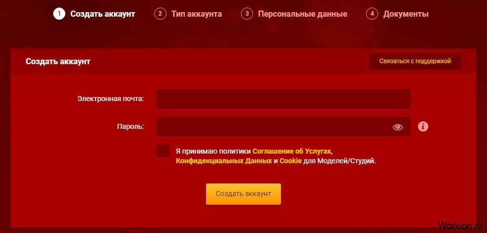 создать аккаунт в Livejasmin